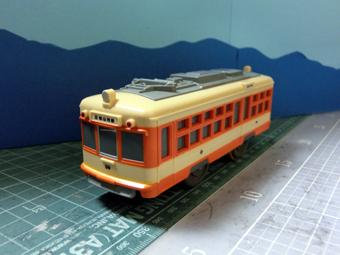 伊予鉄道モハ50形前期型 プラレール