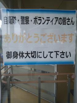 FJ310060_convert_20120314135336.jpg