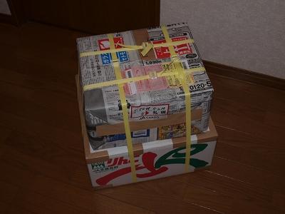 2012.4.17餌