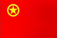 中国共産党否定blogへ