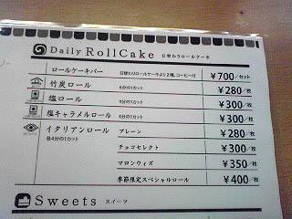 ヤマナシ良品3
