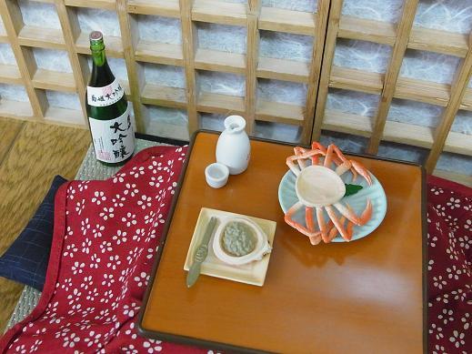 冬の食卓12