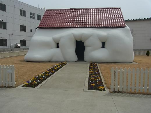 十和田美術館16