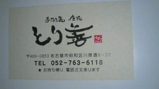 201007231455000.jpg