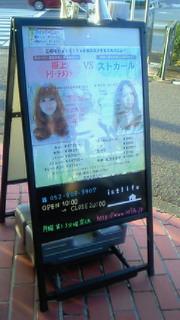 201012101544002.jpg