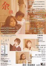 s-IMG_20100326152925.jpg