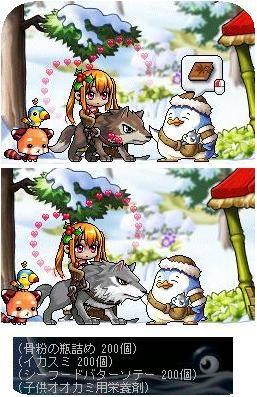 オオカミの進化