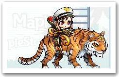 虎ライディング