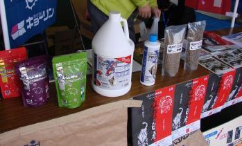 広島若鯉品評会2010 (10)