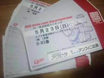 2010.4.10【ブログ用画像】 (5)