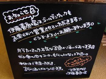 20100427ブログ