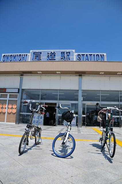 尾道駅前をスタート