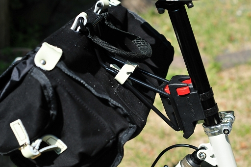 Carradice SQR Saddle Bag Uplift System