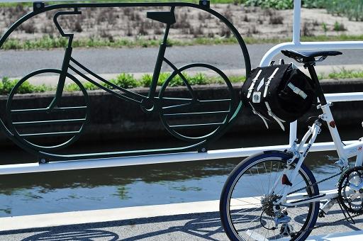 弓ヶ浜サイクリングロード