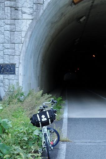 新宮トンネル