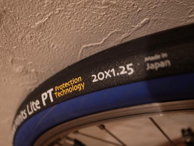 パナレーサー ミニッツライトPT H/E20x1.25 ブルー