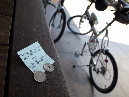 自転車は現金で別払い
