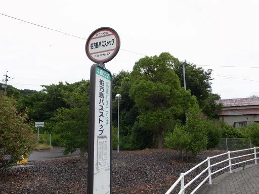 伯方島高速バス乗り場