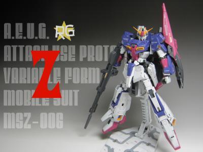 RGZ-okusyou1.jpg