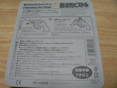 P1030732.jpg