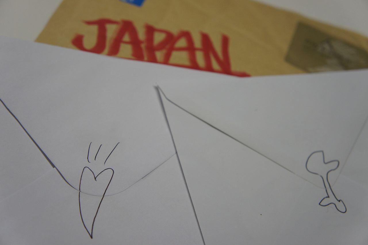 _イギリスからの愛