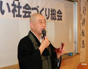 和尚さん_convert_20130510131754
