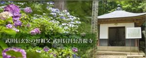 永昌院2_convert_20130510135953