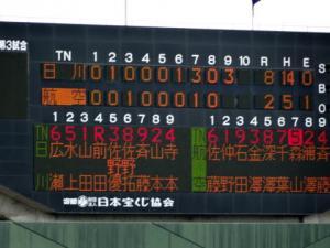 日川4_convert_20130731151622