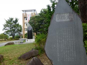日川高校4