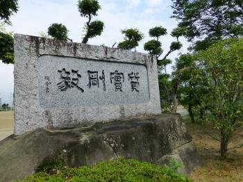 日川高校3