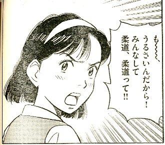 YAWA4.jpg