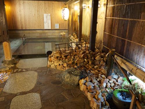 岩井屋 温泉