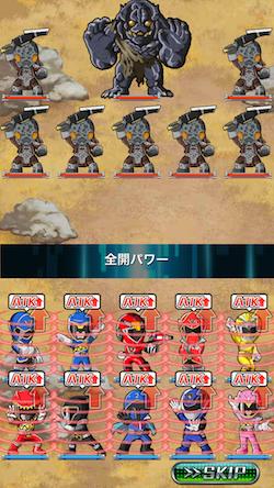 スーパー戦隊バトベース02