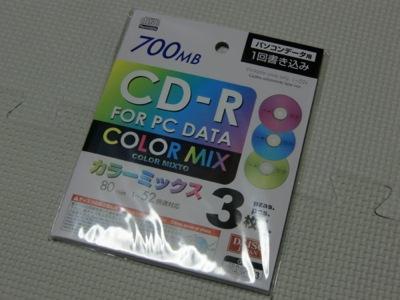 CIMG4080.jpg