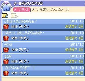screenshot0051_20111126085654.jpg