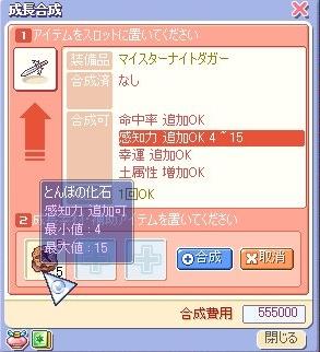 screenshot0052_20110726210524.jpg