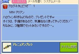 screenshot0052_20111126085654.jpg