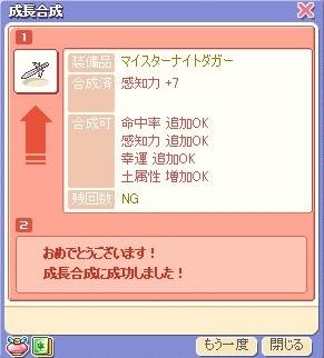screenshot0053.jpg