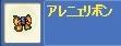 screenshot0053_20111126085653.jpg