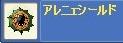 screenshot0054_20111126085653.jpg