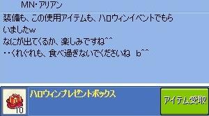 screenshot0055_20111126085653.jpg