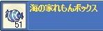 screenshot0056_20111126095749.jpg