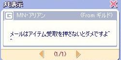 screenshot0058_20111126085724.jpg