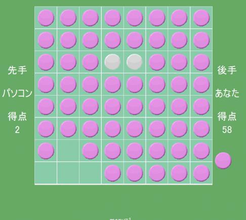 i_20130224184557.jpg