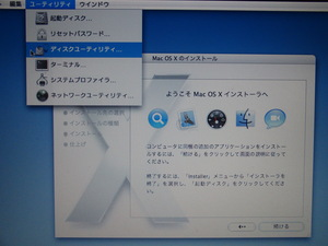 2011061907.jpg