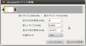 2011061912.jpg