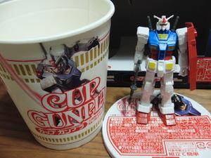 gundam-3.jpg