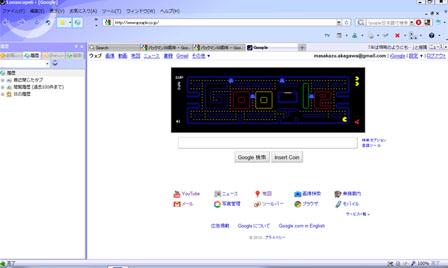 Googleとパックマン