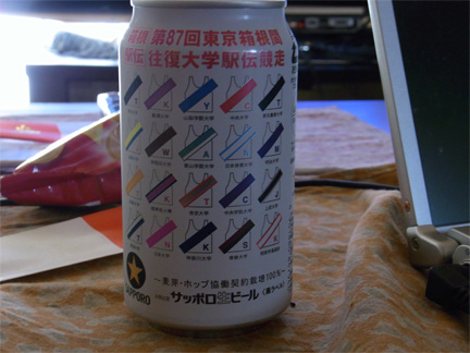 これがこの時期限定の箱根駅伝缶です