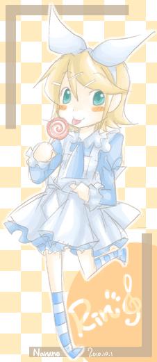 PIC_097_rin.jpg